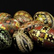 Stock Photo: Seven Pysanky