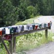 Stock Photo: Row of mail boxes