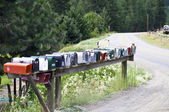 Row of mail boxes — Stock Photo