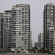 Stock Photo: Downtown Highrise Condos