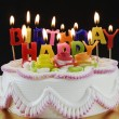 Birthday — Stockfoto