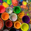 Paint — Stock Photo #2648213