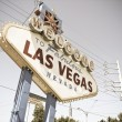 Stock Photo: Vegas