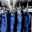 Blue jeans - Stock Photo