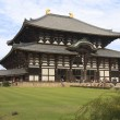 Stock Photo: Daibutsuden Todaiji temple - Nara, Japan