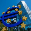 The European Central Bank in Frankfurt — Stock Photo