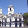 Stock Photo: Cabildo Building in Buenos Aires