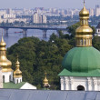 The city of Kiev, Ucraine, East Europe — Stock Photo