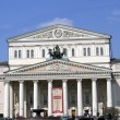 Daylight view of the Bolshoi Theater in Moscow, Russia — Stok fotoğraf