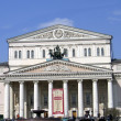 Daylight view of the Bolshoi Theater in Moscow, Russia — Zdjęcie stockowe