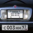 Close up of an russian car number plate — Foto Stock