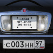 Close up of an russian car number plate — Stock Photo