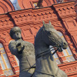 Horseman Sculpture in Russia — ストック写真