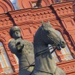 Horseman Sculpture in Russia — Photo