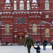 Moscow the red square with Soviet Soldier — Photo