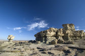 The Ischigualasto Valley in San Juan, Ar — Stock Photo