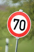 Speed limit sign - 70 km — Stock Photo