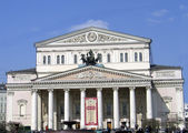 Daylight view of the Bolshoi Theater in Moscow, Russia — Stock Photo