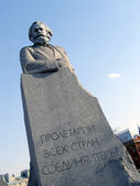 A monument to Karl Marx. — Stock Photo