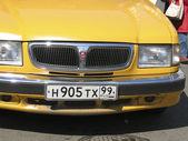 Yellow car — Stock Photo