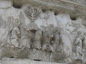 Titus Arch Details — Stock Photo