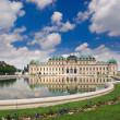 Belvedere Palace, Vienna - Stock Photo