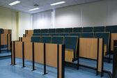 In class — Stock Photo