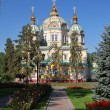 Stock Photo: Church in Almaty