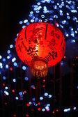 Chinese lamp — Stock Photo
