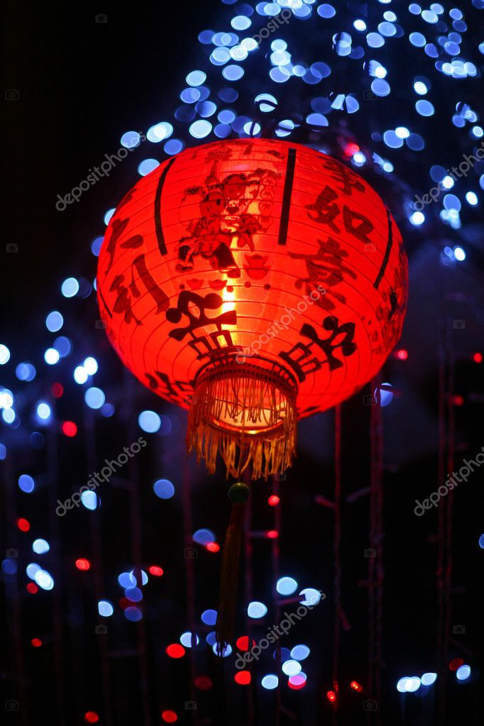 Chinese lamp (New Year) — Stock Photo #2623247