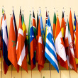International Flags — Stock Photo #2667624
