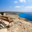 Royalty-Free Stock Photo: Bench with view