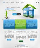 веб-дизайн шаблона — Cтоковый вектор