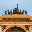 Arch of Triumph in St. Petersbu — Stock Photo