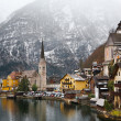 Hallstatt — Stock Photo #2672521