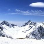 thumbnail of Panorama Caucasus Mountains