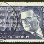 Постер, плакат: USSR postage stamp