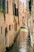 Kanály Benátkách