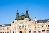 Guma obchodní dům, red square, moscow