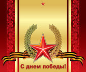 Congratulations to 9 May