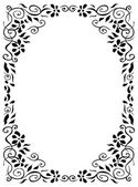 The vector image of a decorative framework