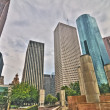 thumbnail of Houston Skyline HDR