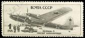 Francobollo da collezione dallUnione Sovietica (1945). il petlyakov pe-8, era un bombardiere pesante sovietico progettato prima della guerra mondiale