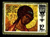 SSSR - cca 1977: Poštovní známka