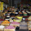thumbnail of Spice Market in Ubud city in Bali