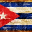 thumbnail of CUBA old painted flag