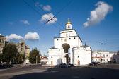 Vladimír kostel