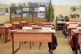 Prázdné učebny v základní škole
