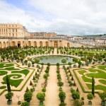 thumbnail of Versailles Garden, France