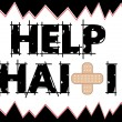 thumbnail of Help Haiti Card 2